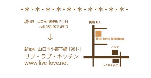 img-2015itenmap